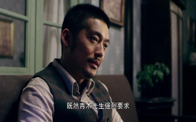 王大花的革命生涯 第19集