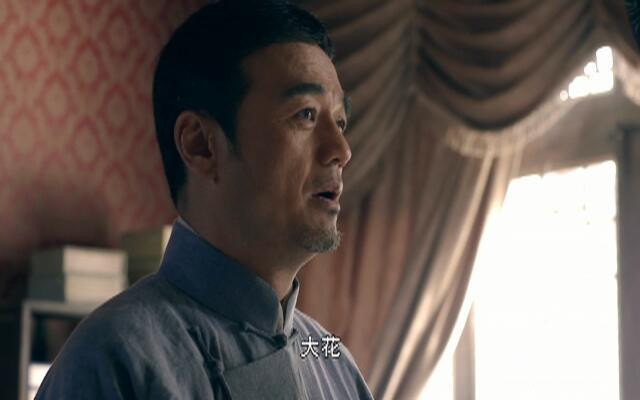 王大花的革命生涯 第13集