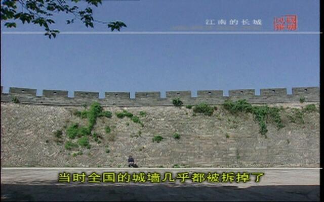 风雅钱塘:江南的长城