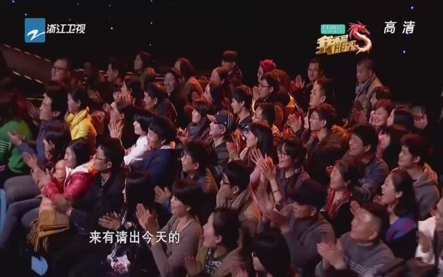 20150316《我不是明星》:陈红的侄女陈旭第二位登场
