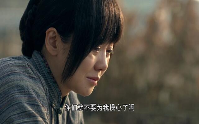 王大花的革命生涯 第8集