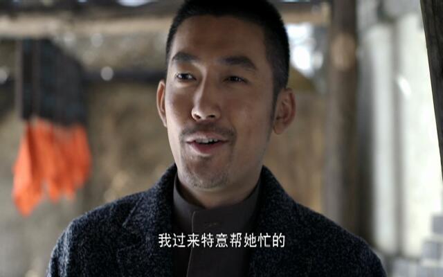 王大花的革命生涯 第10集
