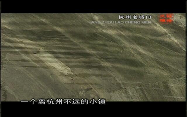 风雅钱塘:杭州老城门