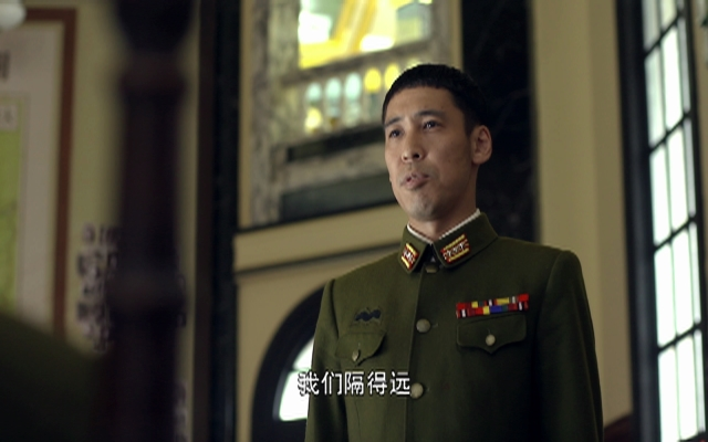 王大花的革命生涯 第29集