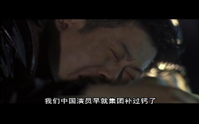 """中国大腕冲击好莱坞酱沦为""""酱油星"""""""