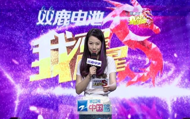 我不是明星第三季第10期:张光北与爱妻补办婚礼