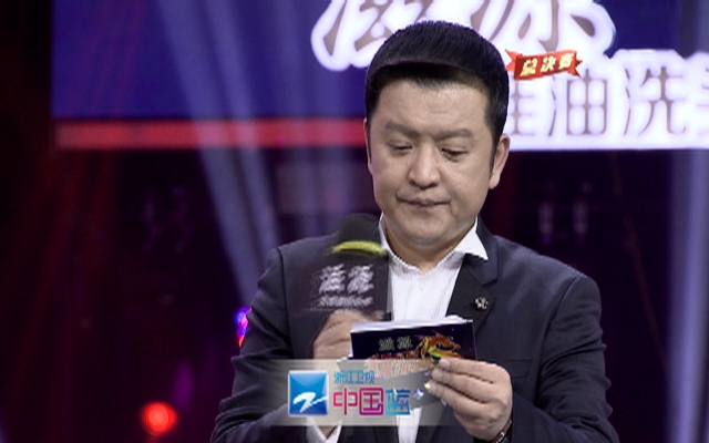 我不是明星第四季第14期:阿sa助阵郑欣宜唱小酒窝 王晶携女跳江南style