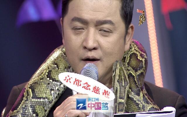 我不是明星第二季第10期:舅妈黄绮珊助阵 谋女郎演绎暗香
