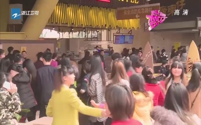 """""""跑男""""到成都  粉丝围堵水泄不通"""