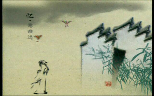 风雅钱塘:新叶古村