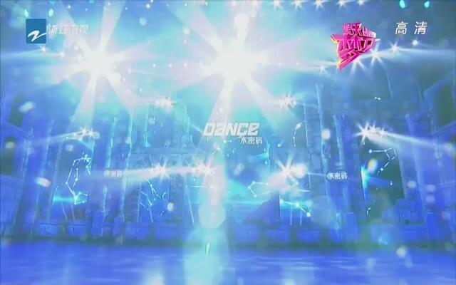 最养眼  《中国好舞蹈》优雅登场