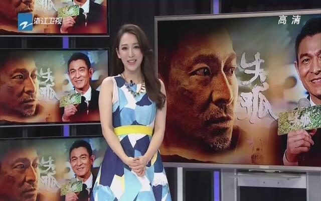 """""""民工""""刘德华登场  说不尽的辛酸泪"""