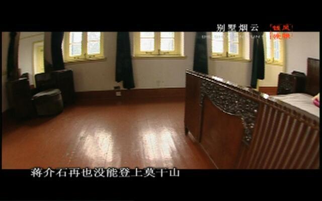 风雅钱塘:别墅风云
