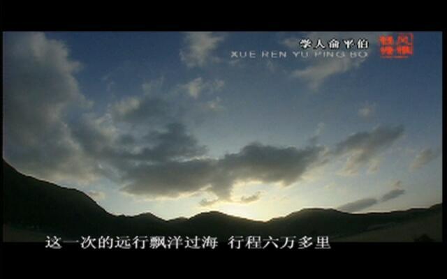 风雅钱塘:学人俞平伯