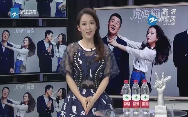 """《虎妈猫爸》庆功  佟大为力证非""""渣男"""""""