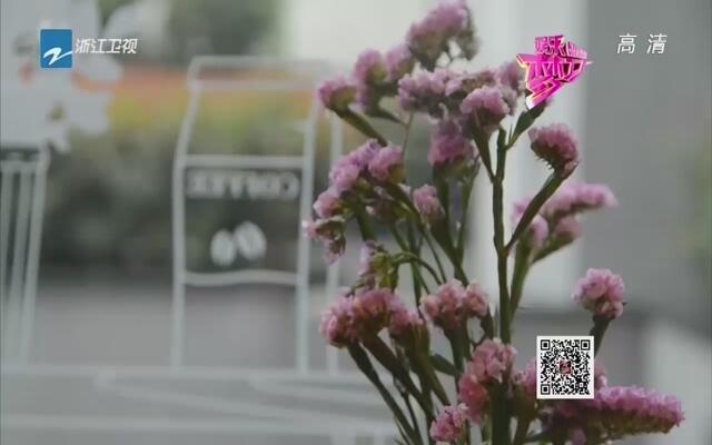 夏恒罗景文潜伏咖啡馆:拉花太难