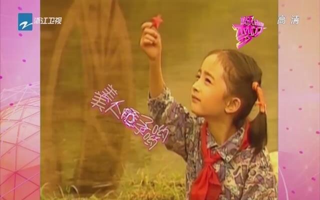 王菲可爱韩雪学霸  童年欢乐多