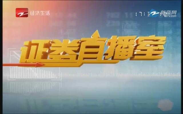 """20150525《证券直播室》:方江观点——股市行情仍较""""疯"""""""