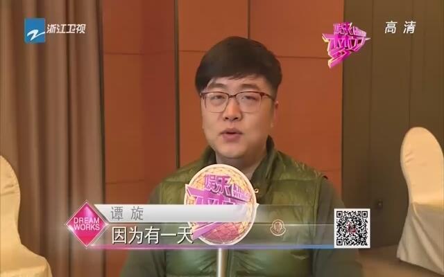 帕尔哈提北京唱新歌  遇粉丝围堵