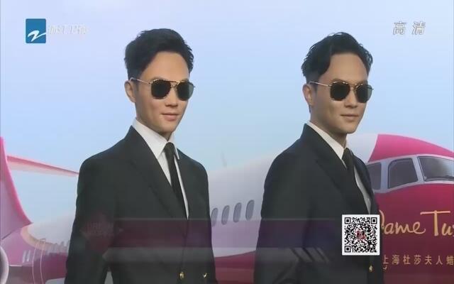 """张智霖蜡像揭幕  和""""情敌""""做邻居"""
