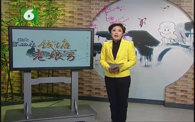 """20150116《钱塘老娘舅》:幼儿园门口上演的""""夺子大战"""""""