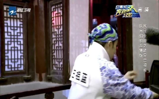 《奔跑吧兄弟》王祖蓝照镜子一秒变金老师