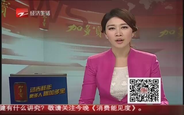 """男子砸ATM机称""""想进监狱""""  获刑一年"""