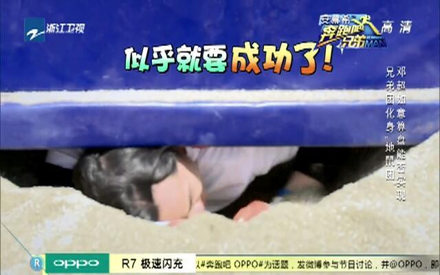 《奔跑吧兄弟》王祖蓝被卡喊救命无人问津