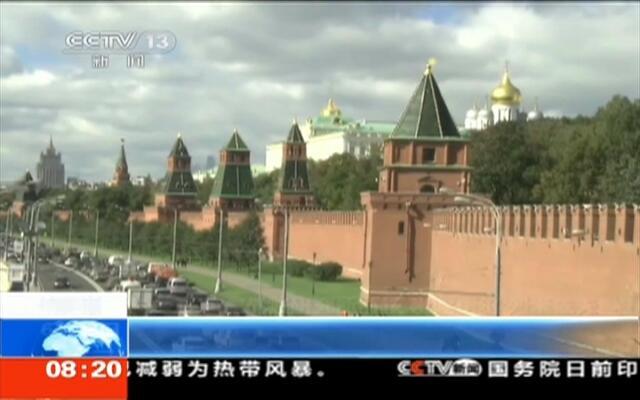 欧盟延长对俄制裁·专家分析:俄未来可能进一步扩大反制措施