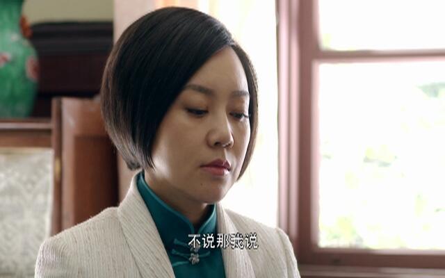 王大花的革命生涯 第34集