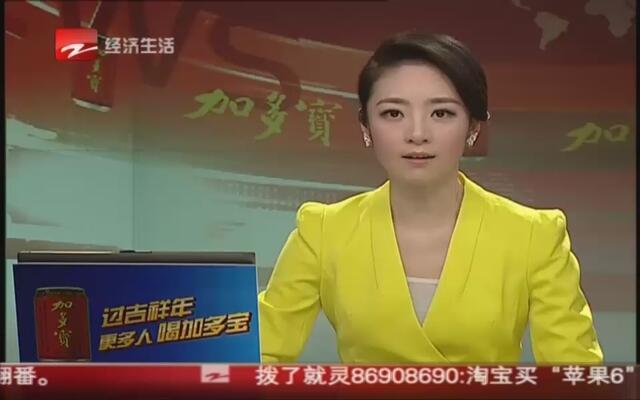 平湖:急救医生出诊被打  打人者称喝醉了