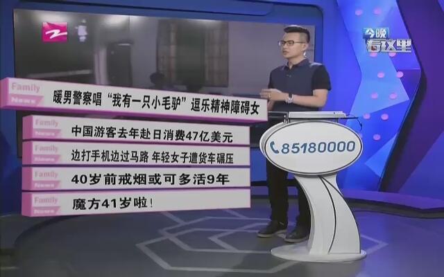 中国游客去年赴日消费47亿美元