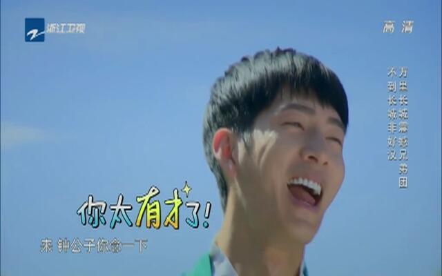 """《奔跑吧兄弟》王祖蓝""""胡巴""""被相似如亲生"""