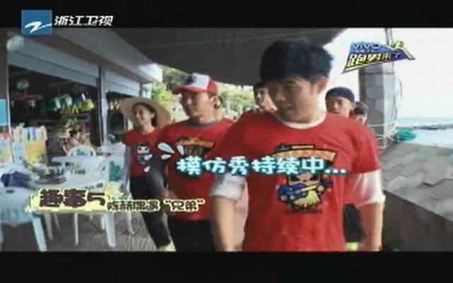 """删减片段:导演爆笑""""韩乔生式""""口误"""