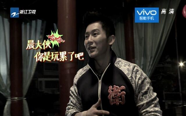 """《跑男来了》baby陈乔恩争夺""""东方不败""""之位"""