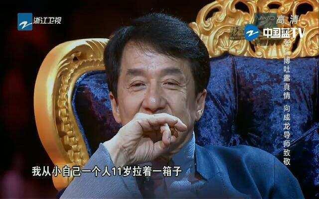 """《我看你有戏》冯小刚赞成龙不是""""人""""是""""神"""""""