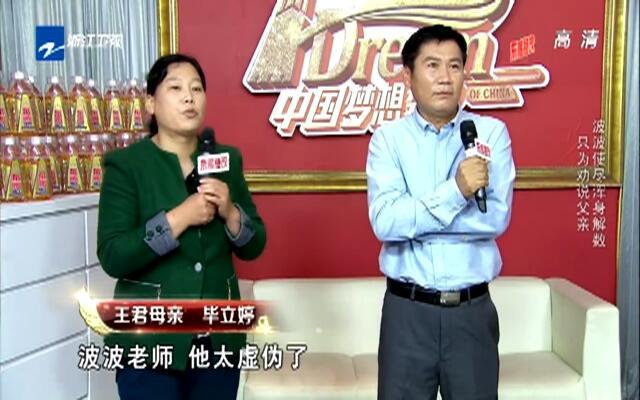第74期:淄博女孩歌唱路形单影只