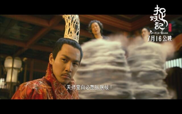 捉妖记宣传片钟汉良版