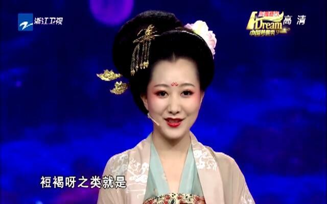 第75期:传统文化爱好者的唐风汉婚礼仪