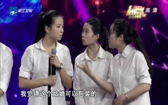 第44期:听障女孩精湛舞蹈获赏识
