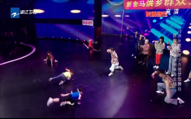 第40期:江西乡民霹雳舞席卷全场