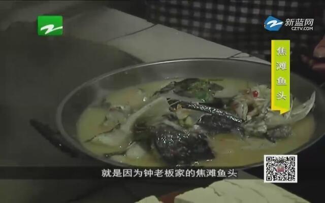 20150621《我要惠生活》:黄米粿