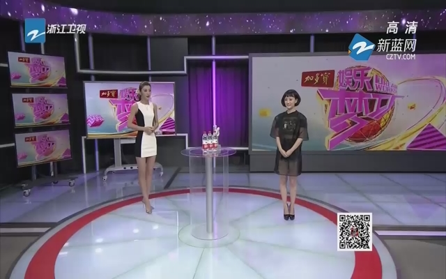 """刘恺威又来了  新剧变身""""大白""""?"""