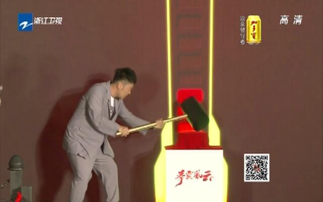杜海涛也拍功夫片  真的能打吗?