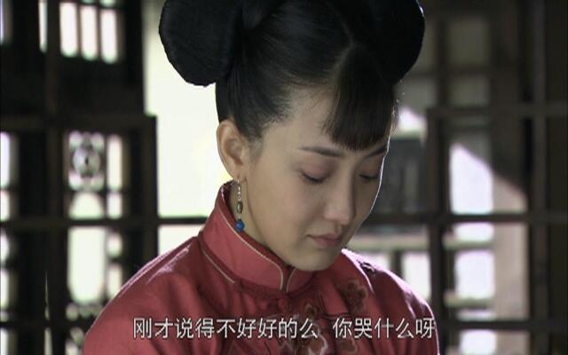 闯关东 第14集