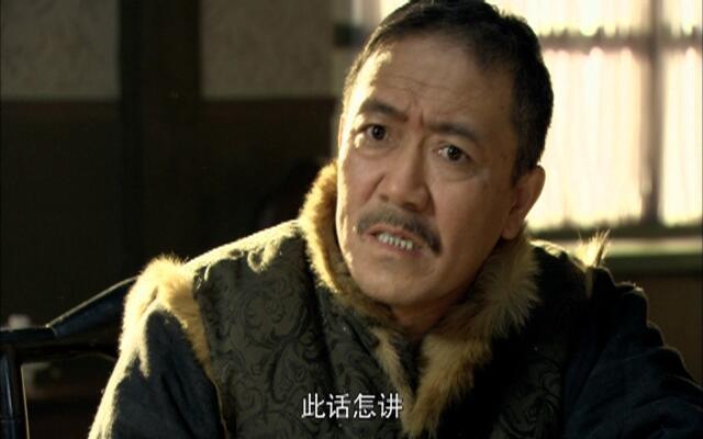 闯关东 第47集