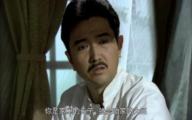 闯关东 第38集