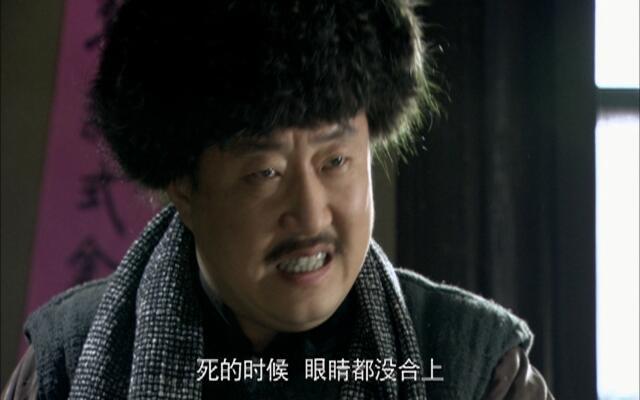 闯关东 第29集