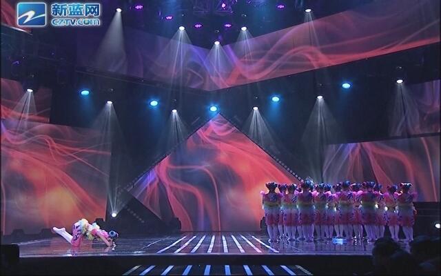 群舞《小曼》