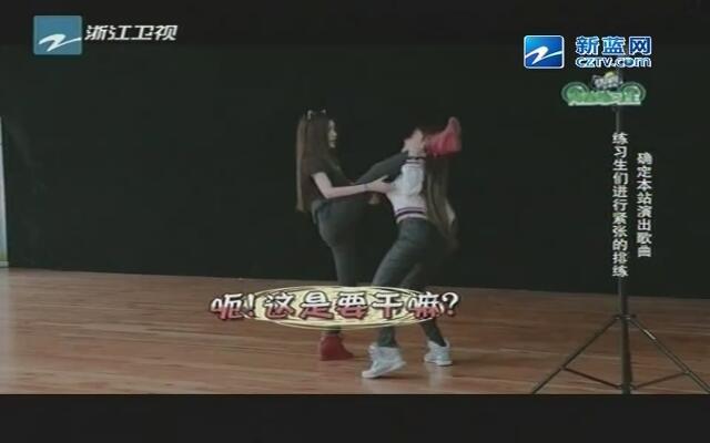 《青春练习生》BY2热依扎练舞起争执